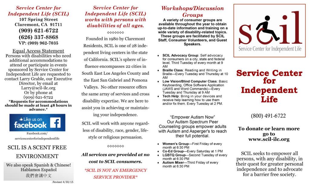 SCIL Brochure 1
